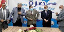 مدينة البصرة تقيم  معرضها الدولي الأوّل للكتاب