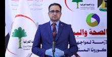 تحديث مختبرين في بغداد لكشف سلالة كورونا الجديدة