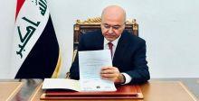 برهم صالح يصادق على انضمام العراق  إلى اتفاق باريس للمناخ