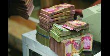 مصرف النهرين: اتخاذ الإجراءات القانونية بحق المتخلفين عن التسديد