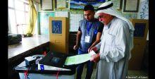 سائرون تلمح إلى «ضغوط سياسية » وراء تأجيل الانتخابات