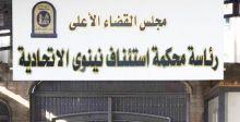 رصد قضائي: الفقر يضاعف السرقات في أيمن الموصل