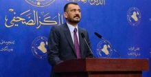 تواقيع نيابية لحل البرلمان تمهيداً لإجراء الانتخابات