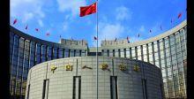 المركزي الصيني: اقتصاد البلاد قد ينمو 8 - 9 بالمئة