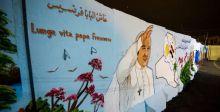 العراق يعدُّ {خطة النقل» الخاصة بزيارة البابا