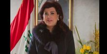 العراق رئيساً لمجموعة إقليم الشرق الادنى في منظمة  «FAO»
