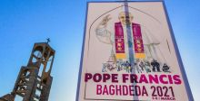 غداً بابا الفاتيكان يحجُّ إلى  أرض الأنبياء