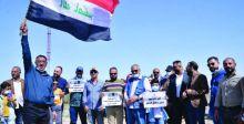 موظفو شبكة الإعلام العراقي:  لن نتراجع  حتى نحقق الحلم