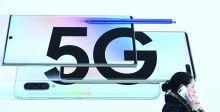 5G  يبشر بـ «ثورة صناعيَّة} جديدة