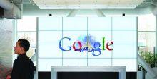 «غوغل» تخفض رسوم المطورين