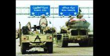 كوريا الجنوبية ترفع السرية عن مستندات حرب الخليج