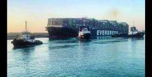 السيسي يعلن انتهاء أزمة سفينة السويس {الجانحة}