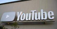 «يوتيوب»: آلية لسحب الفيديوهات المخالفة