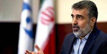حادث جديد في مفاعل نطنز الإيراني