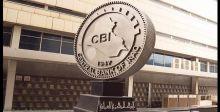 البنك المركزي: معالجات لتحسين البطاقة التموينية