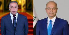رئيسا الجمهوريَّة والوزراء يحثان على إنصاف ضحايا الأنفال