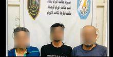 القبض على عصابة للنصب والاحتيال في بغداد
