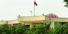 دعوى إزالة الشيوع في القانون العراقي