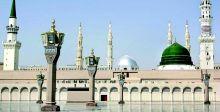 البركة.. عنوان أطلقه الرسول (ص) على رمضان