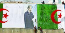 إغلاق باب الترشح لانتخابات الرئاسة في الجزائر