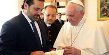 سعد الحريري في الفاتيكان اليوم للقاء البابا