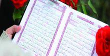 تلاوة القرآن والعمل بآياته