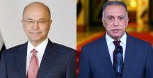 رئيسا الجمهورية والوزراء يباركان باستضافة البصرة خليجي 25