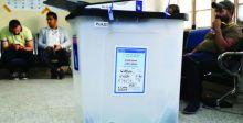 ٧٥ سفارة ومنظمة دولية {مدعوة} لمراقبة الانتخابات المقبلة