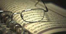 الصيام في القرآن والسنة النبويَّة
