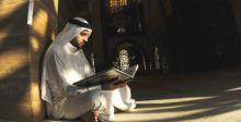 رمضان ضيف عزيز فلنكرم وفادته
