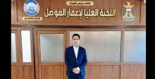 اللجنة العليا: خمس سنوات لإعادة الموصل الى ما قبل داعش