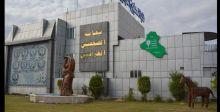 العراق يُحيي اليوم العالمي لحريَّة الصحافة