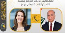 وزير الخارجية ونظيره البلجيكي يبحثان سير العلاقات الثنائية