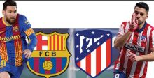 فرصة مثالية في سباق اللقب لبرشلونة أمام اتلتيكو