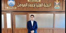 62  مليار دينار لتعويضات نينوى