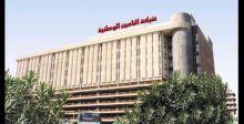 تراجع التعويضات المدفوعة لمختلف محافظ  «التأمين الوطنية»