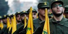 حزب الله متأهب ويراقب حدوده الجنوبية