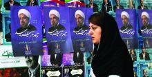 فتح باب الترشح في انتخابات الرئاسة الإيرانية