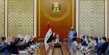 الموافقة على عقد التأمين الصحي لموظفي وزارة الخارجية