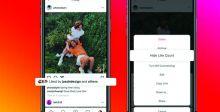 «فيسبوك» تتيح إخفاء عدد الإعجابات