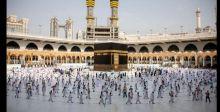 السعودية تعلن  اقتصار الحج على المقيمين داخل المملكة