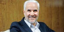مرشح رئاسي إيراني يبدي استعداده للقاء بايدن حال فوزه