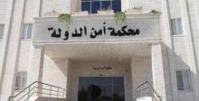 محكمة أردنية تقاضي عوض الله والشريف حسن