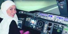 أول لاجئة سوريَّة تصبح قائدة طائرة في بريطانيا
