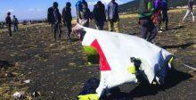 حداد وطني وتواصل التحقيقات  بشأن تحطم الطائرة الإثيوبية