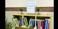 «مكتبة البرج» مبادرة لتشجيع أطفال الجيران على القراءة