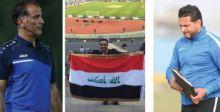 أمم أوروبا وكوبا أميركا متنفس جديد لهموم العراقيين