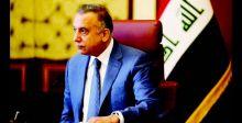 الكاظمي: أبلغنا الأميركيين والإيرانيين بإبعاد  تصفية حساباتهم عن العراق