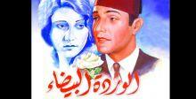 الغناء باللهجة المصرية تذوقٌ آخر للجمال