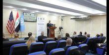الأمم المتحدة تطلق برنامج مكافحة الجرائم  المالية الخطرة في العراق
